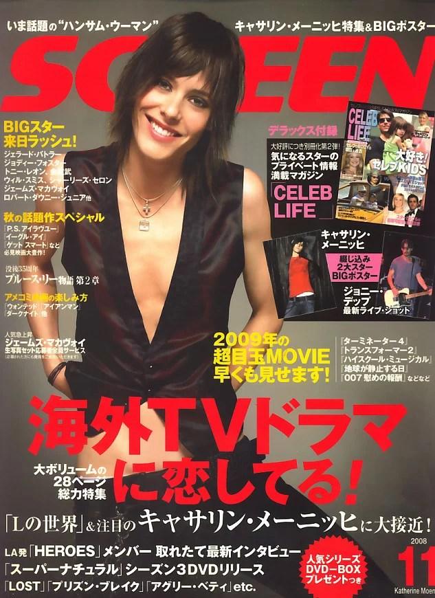 //item.rakuten.co.jp/book/5836088/