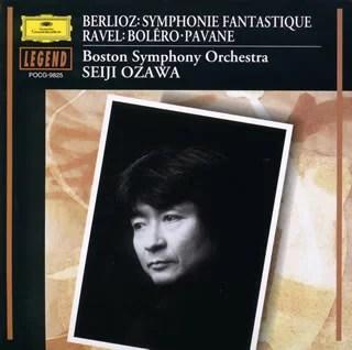 ベルリオーズ;幻想交響曲/ラヴェル;ボレロ/亡き王女のためのパヴァーヌ@小澤征爾/BSO