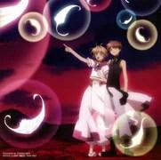 NHKアニメーション「ツバサ・ク�ニクル」オリジナルサウンドトラック_フューチャー・サウンドスケープ4