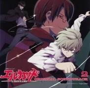TV東京アニメーション「エル・カザド」オリジナルサウンドトラック2