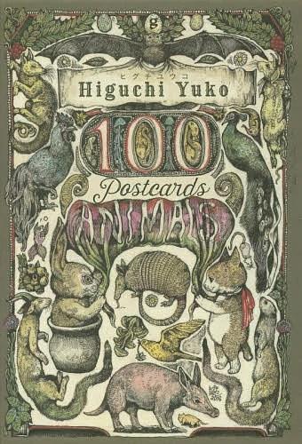ヒグチユウコ100 POSTCARDS〈ANIMALS〉/ヒグチユウコ【1000円以上送料無料】