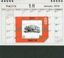 '19 中型卓上カレンダー【1000円以上送料無料】