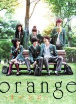 【中古】 orange−オレンジ− 豪華版(Blu−ray Disc) /土屋太鳳,山崎賢人,竜星涼