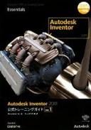 【中古】 Autodesk Inventor 2011 公式トレーニングガイド(Vol.1) /Inc.米Autodesk【著】,オートデスク【訳】 【中古】afb