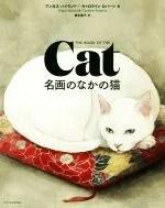 【中古】 Cat 名画のなかの猫 /アンガス・ハイランド(著者),キャロライン・