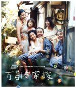 【中古】 万引き家族 通常版(Blu−ray Disc) /リリー・フランキー,