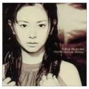 USED【送料無料】delicious way [Audio CD] 倉木麻衣; Mai Kuraki; M.Africk; YOKO B.Stone and Cybersound