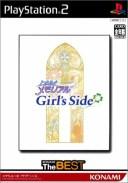 USED【送料無料】ときめきメモリアル Girl's Side (コナミ ザ ベスト) [video game]