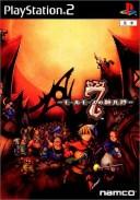 USED【送料無料】7(セブン)〜モールモースの騎兵隊〜 [video game]