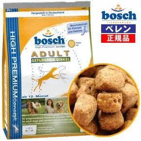 【ボッシュ 成犬用】 ハイプレミアムアダルトチキン&ディンケル小麦ドッグフード(1.0kg)【あす楽対応】