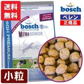 【ボッシュ 成犬用】ハイプレミアムミニシニアドッグフード(7.5kg[(2.5kg)×3袋])【あす楽対応】