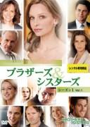 【中古レンタルアップ】 DVD 海外ドラマ ブラザーズ&シスターズ シーズン1 全11巻セット キャリスタ・フロックハート