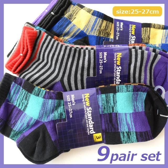 靴下 メンズ ソックス / サンダルやスニーカーに カジュアルデザイン ビビッドカラーがおしゃれな9