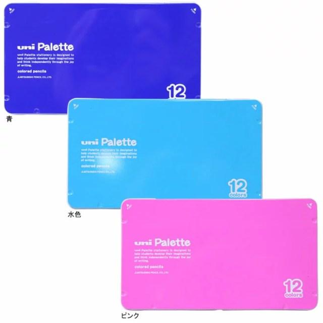 【大特価】三菱鉛筆 ユニパレット uni Palette 色鉛筆 12色入り 880 12C PLT 3色展開【rev-13】[名入対象外]
