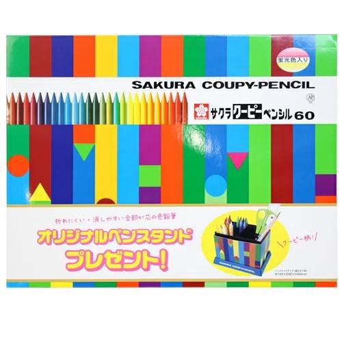サクラクレパス クーピーペンシル 60色 FY60 ◇◇【メーカー取り寄せ品】