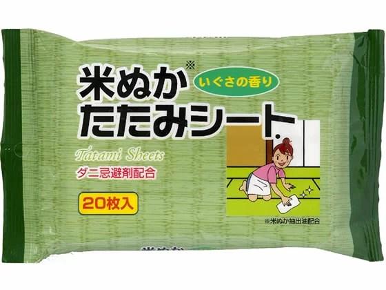 アイメディア/米ぬかたたみシート 20枚/1063603