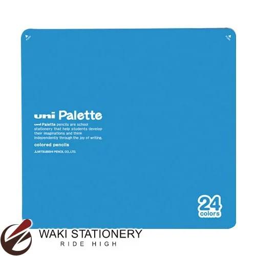 三菱鉛筆 ユニパレット 色鉛筆 24色 水色