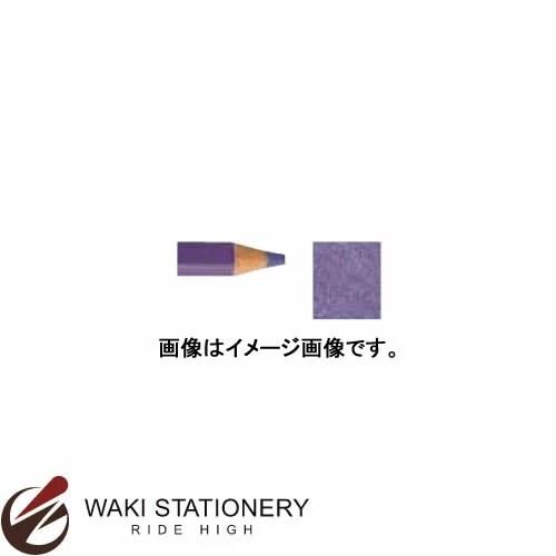 三菱鉛筆 色鉛筆 ユニカラー (インク色:レッドバイオレット) / 6セット