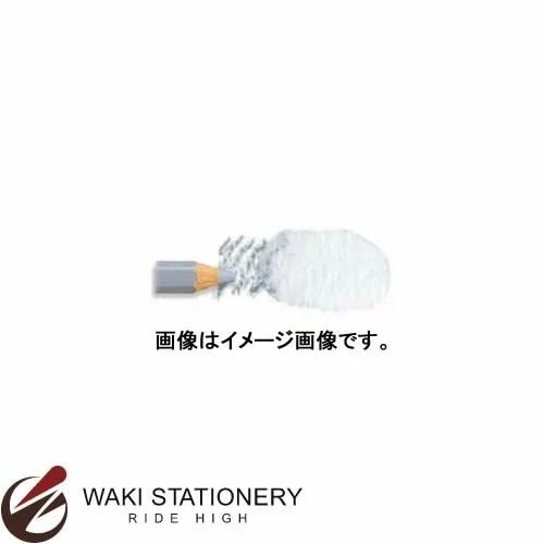三菱鉛筆 水彩色鉛筆 ユニ ウォーターカラー (インク色:コールドグレー2) / 6セット