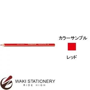 ステッドラー ステッドラー エルゴソフト ジャンボ 色鉛筆 (インク色:レッド) 158-2 / 12セット