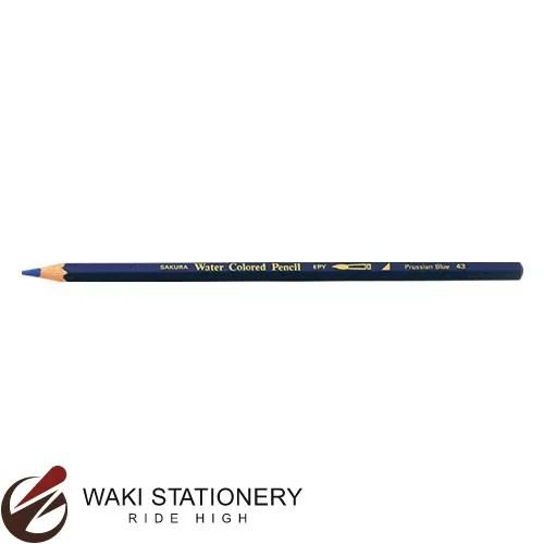 サクラクレパス 水彩色鉛筆単色 (インク色:プルシャンブルー) EPY#43 / 10セット