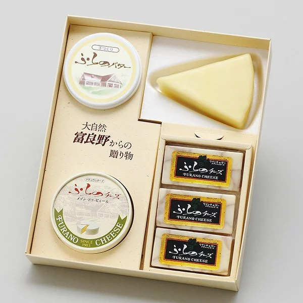 【ギフト 送料無料】富良野チーズ工房セット1 北海道 チーズ