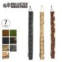 バリスティクス パイプ&ハンドルカバー Ballistics PIPE&HANDLE COVER カバー チェアカバー ポールカバー カーミットチェア アウトドア 春夏