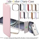 iphone12 ケース iphone11 ケース iphone se ケース iphone12Pro iphone12 mini iphone12proma……