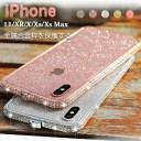 iPhone11ケース アルミバンパー かわいい アイフォン11 ケース 王冠 iPhone8 女子 SNSで人気 ……