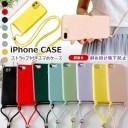 iPhone se ケース 第二世代 肩掛け 首掛けストラップ 13 12 mini TPU 保護 アイフォン 11 pro ……