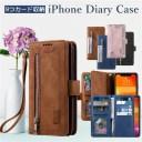 カード入れX9! iPhone12 ケース 手帳型 icカード入れ iPhone 12pro ケース iPhone 12mini 手帳……