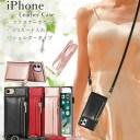 iphone ケース ショルダー iPhone 12 pro 革 耐衝撃 iPhone12 mini ケース かわいい アイフォ……