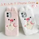 iphone12 ケース かわいい iPhone 11 pro max ケース ブタ 豚さん iphone11 pro スマホカバー ……