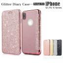 【Glitter Case】 iphone se ケース 第2世代 iPhone SE 2020 ケース iPhone 12 miniケース iPh……
