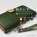 栃木レザー iphone12 ケース iphone11 iphone11 pro max iphone xr iphone xs max plus iphone……