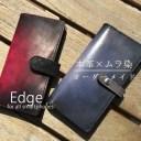 アンティーク スマホケース 染め iphone12 pro max mini ケース iphone 11 xperia 5 ii so-52a……