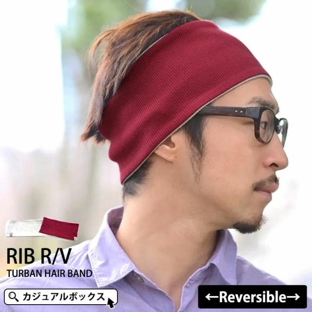 【アウトレット セール】 charm RIB R/V ターバン ヘアバンド | メンズ レディース 春 夏 春夏 春用