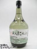 合同酒精 礼文島こんぶ こんぶ焼酎 20度 720ml