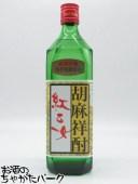 紅乙女酒造 紅乙女 長期貯蔵 焙煎胡麻仕込 角瓶 ごま焼酎 (胡麻祥酎) 25度 720ml