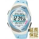 【正規品】CASIO カシオ 腕時計 STR-300J-2CJF ユニセックス PHYS フィズ
