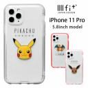 ポケットモンスター iPhone 11 Pro ケース IIIIfit clear クリアケース おしゃれ スマホケース……