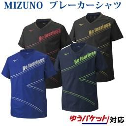 ミズノ ブレーカーシャツ V2ME9003 メンズ 2019SS バレーボール ゆうパケット(メール便)対応 2019最新 2019春夏