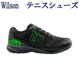 ウイルソン ケイオス 2.0 OC WRS324930 SG