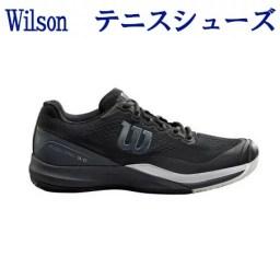 ウイルソン ラッシュプロ 3.0 OC WRS325650