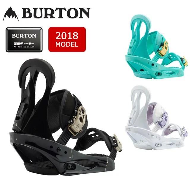 即日発送 2018 BURTON バート
