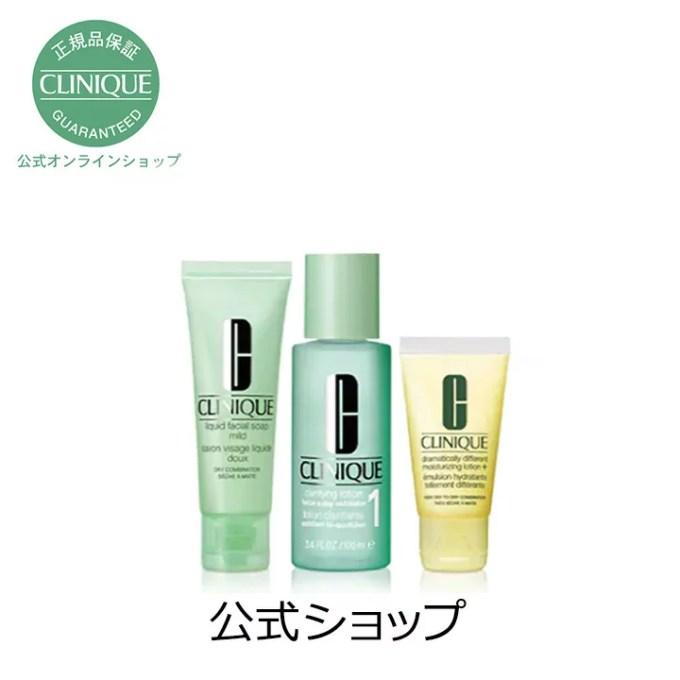【送料無料】3ステップ スキンケア トライアル セット(スキ