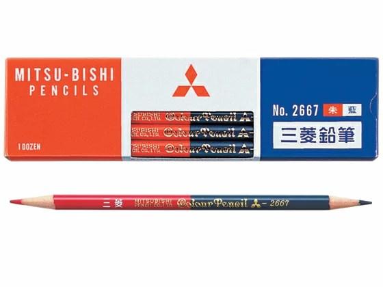 三菱/赤青鉛筆 朱藍/K2667