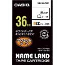 カシオ ネームランド用マグネットテープ36mm(1個) XR36JWE 0022527