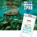 顔認証対応 お風呂 完全防水 スマホ 防水ケース iPhone11pro iPhone 12 SE2 11 Pro Xs X XR Ma……