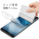 【楽天1位獲得】Galaxy S20 S20+ S20Ultra S8 S9 S10 S10+ S10Plus S7edge フィルム Note 8 9 10+ 20 Ultra 保護フィルム SCG01 SCG02 ..